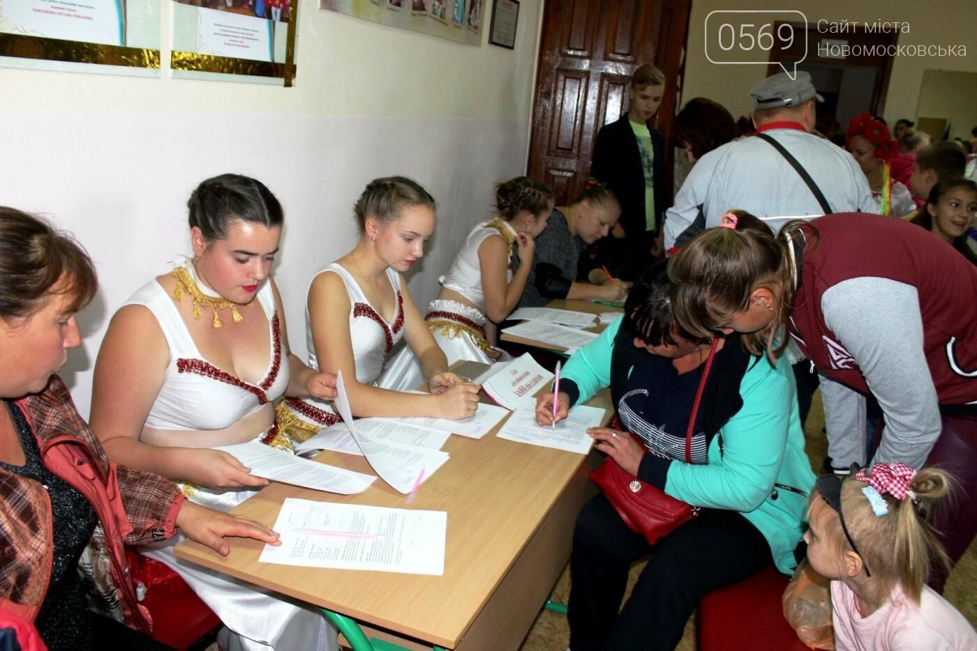 В Перещепинському Будинку школяра відкрили 62 творчий сезон, фото-4
