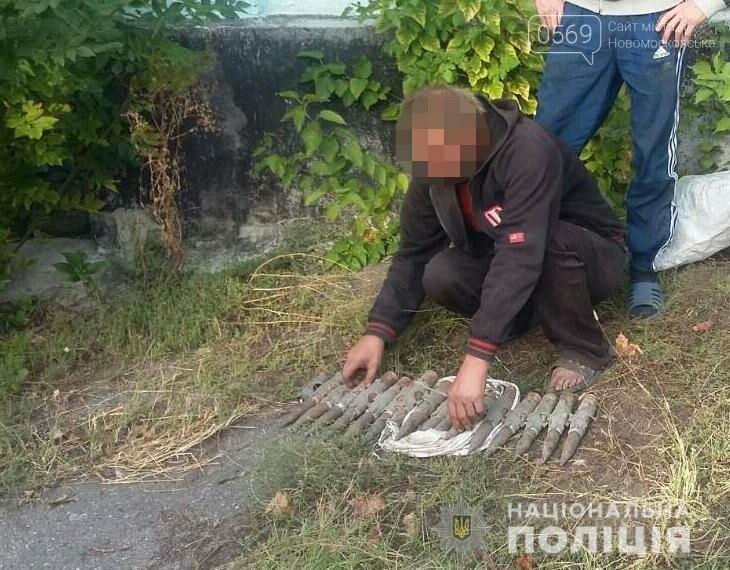 На Новомосковщині чоловік розгулював по вулиці з мішком боєприпасів, фото-1