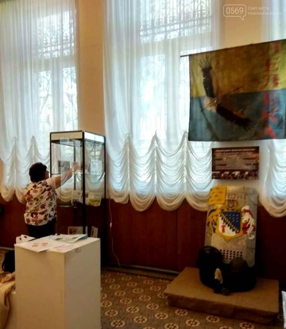 Новомосковський музей представить на обласному музейному фестивалі свою міні-виставку, фото-1