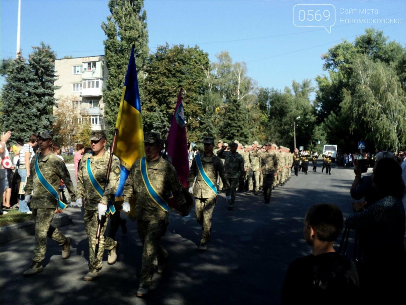 В Новомосковську пройшов урочистий мітинг до Дня міста, фото-1