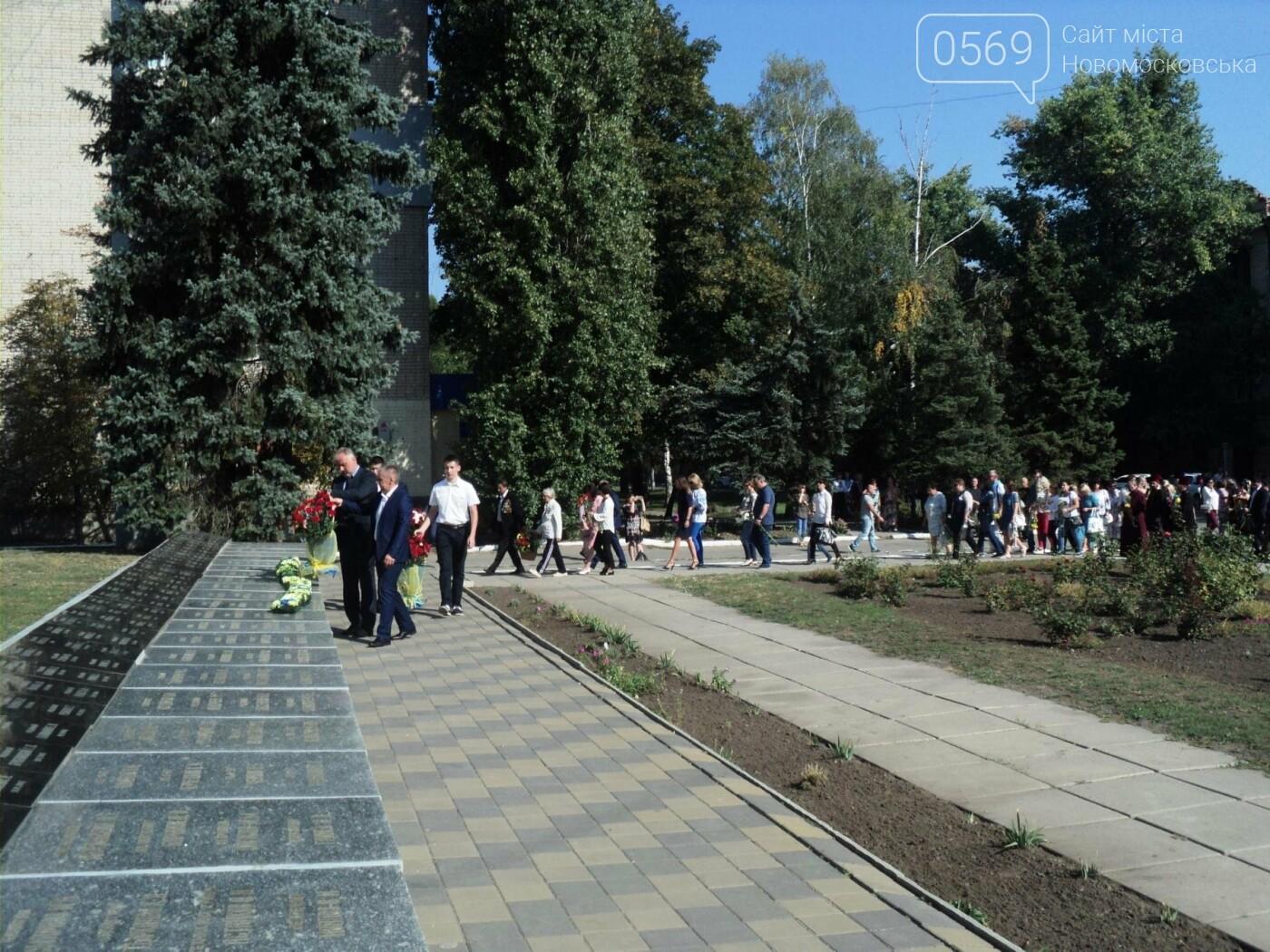 В Новомосковську пройшов урочистий мітинг до Дня міста, фото-3