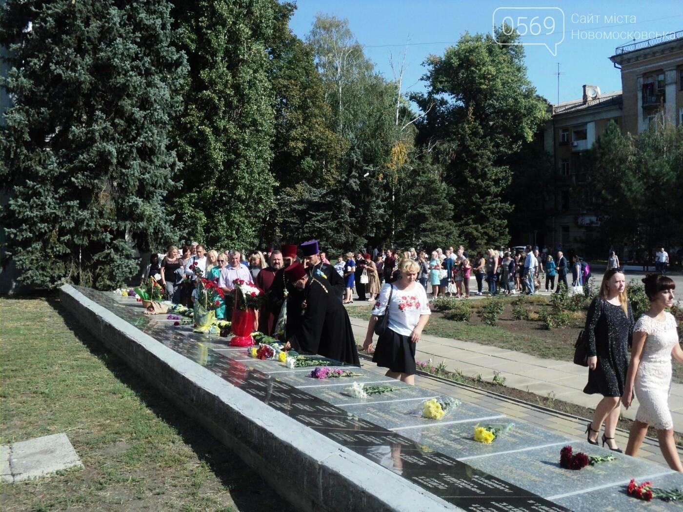 В Новомосковську пройшов урочистий мітинг до Дня міста, фото-6