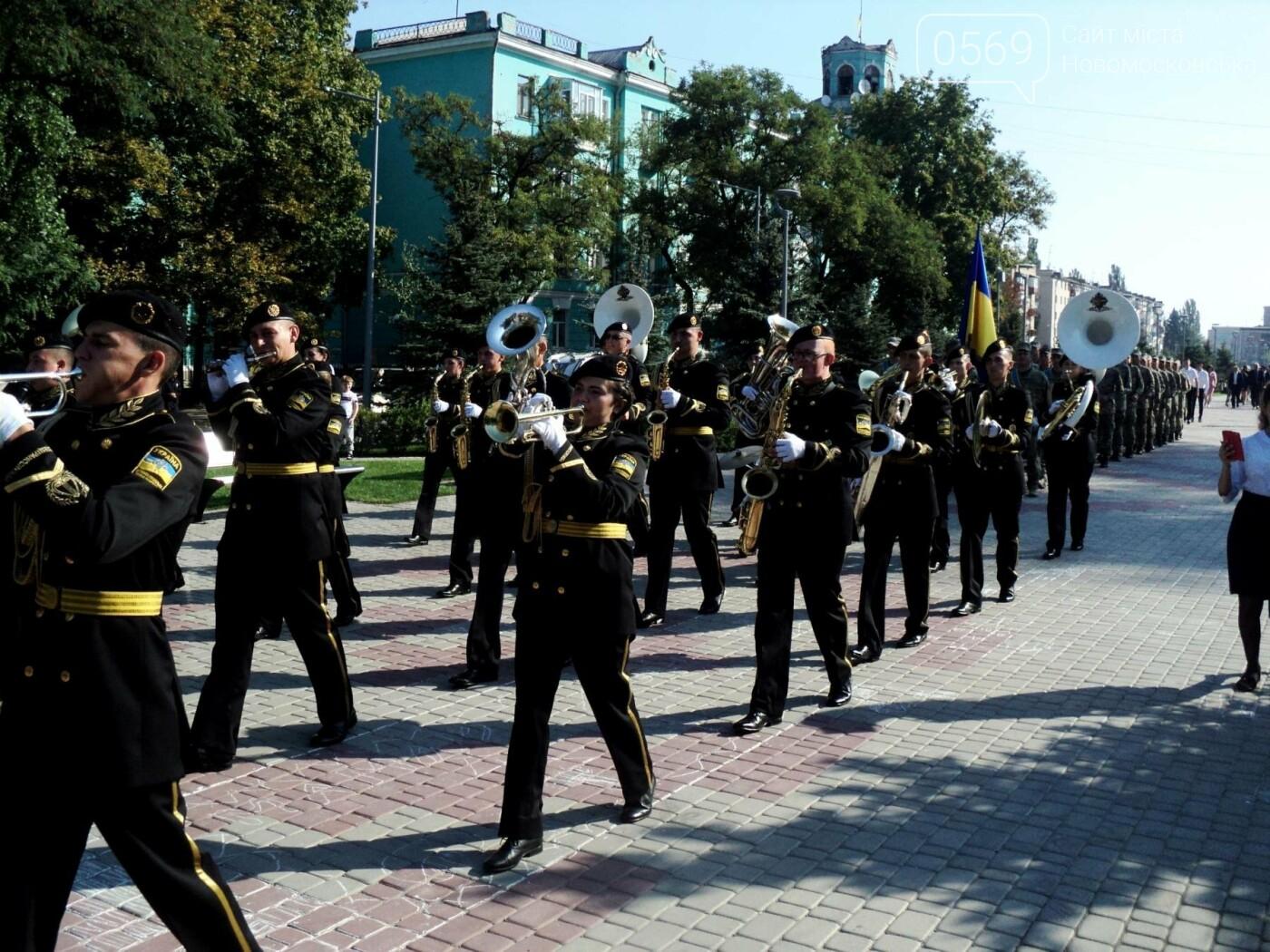 В Новомосковську пройшов урочистий мітинг до Дня міста, фото-2