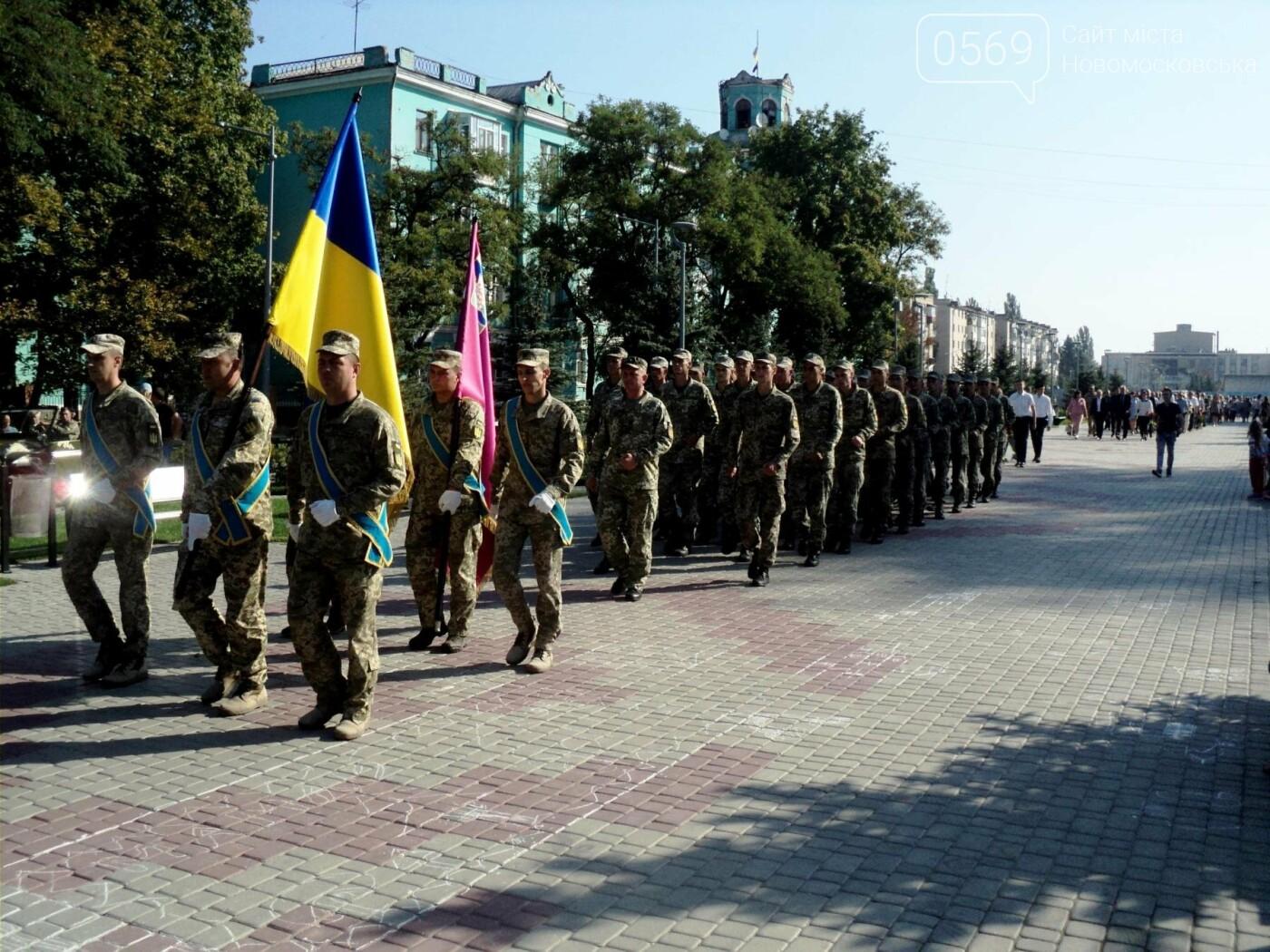 В Новомосковську пройшов урочистий мітинг до Дня міста, фото-9
