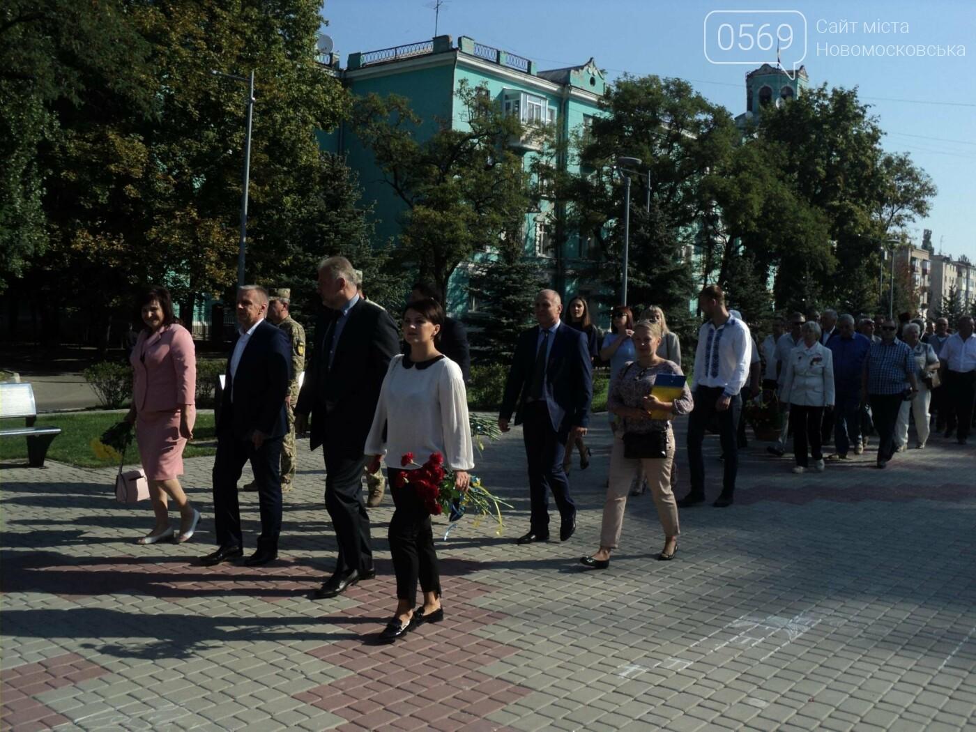 В Новомосковську пройшов урочистий мітинг до Дня міста, фото-8