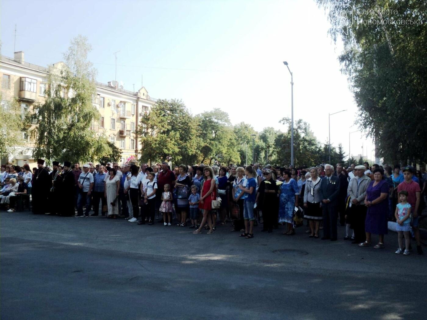 В Новомосковську пройшов урочистий мітинг до Дня міста, фото-7