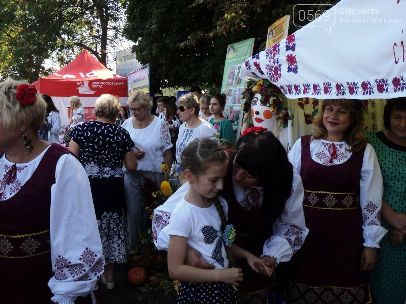 На міському стадіоні Новомосковська  пройшов масштабний святковий захід до Дня міста, фото-7