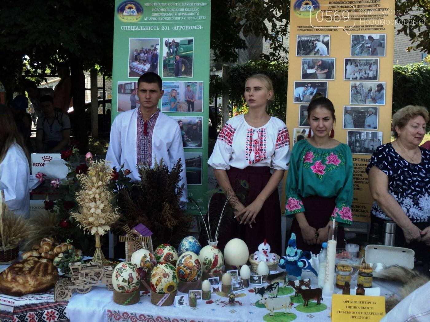 На міському стадіоні Новомосковська  пройшов масштабний святковий захід до Дня міста, фото-9