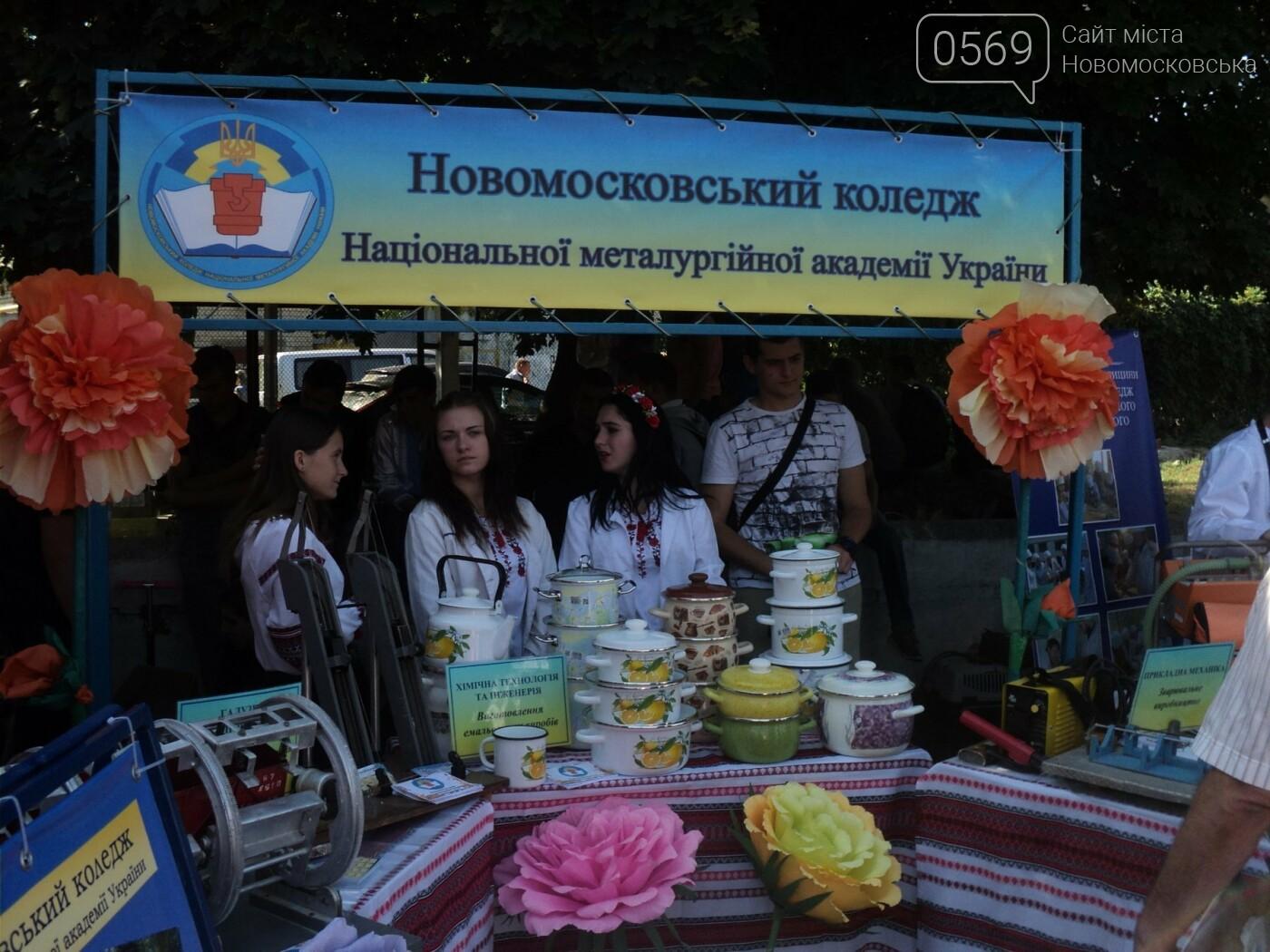 На міському стадіоні Новомосковська  пройшов масштабний святковий захід до Дня міста, фото-10