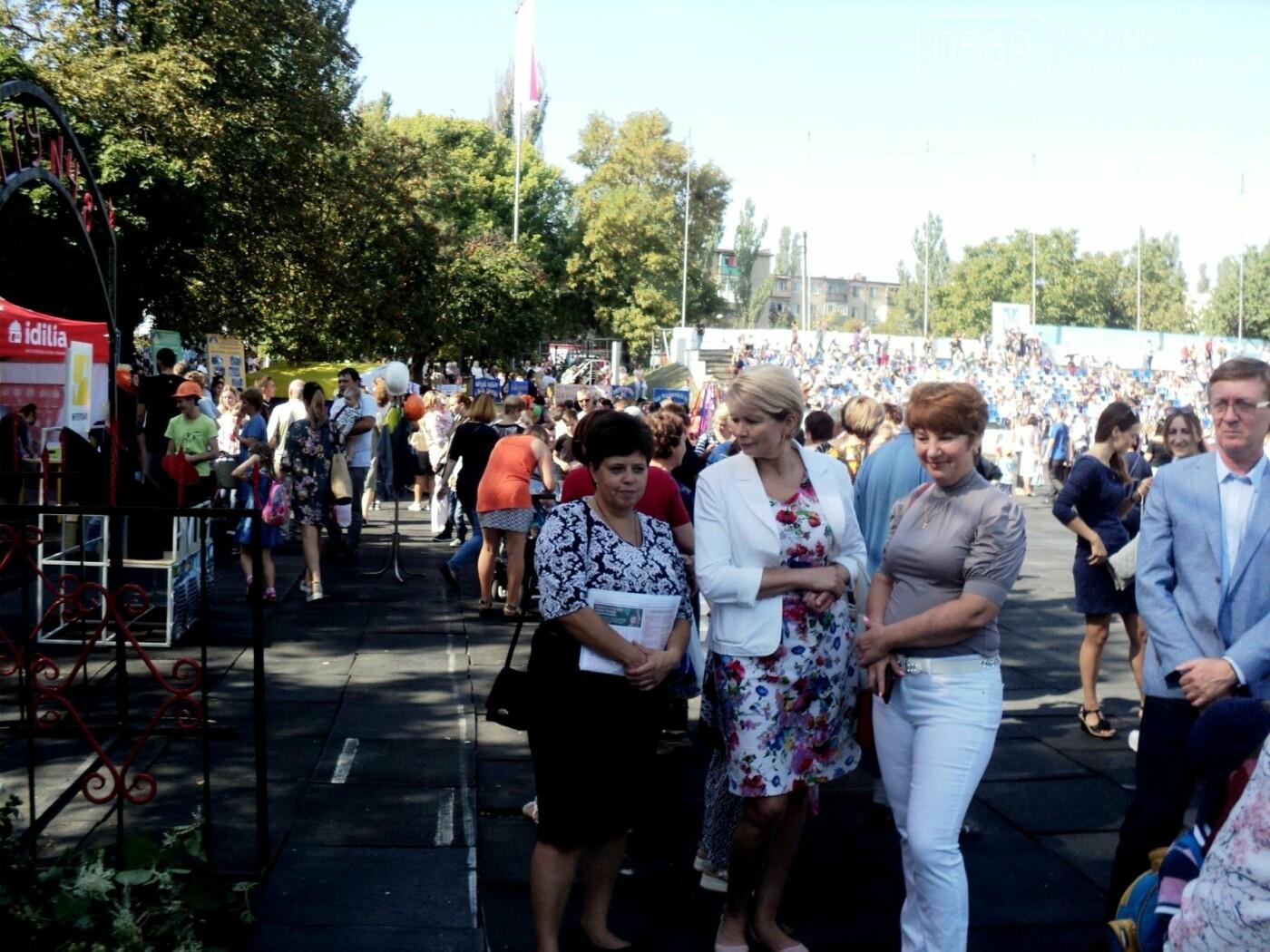 На міському стадіоні Новомосковська  пройшов масштабний святковий захід до Дня міста, фото-5