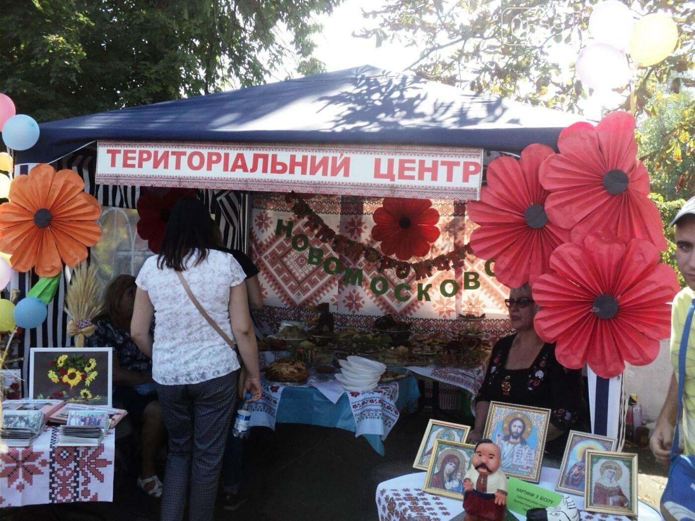 На міському стадіоні Новомосковська  пройшов масштабний святковий захід до Дня міста, фото-4