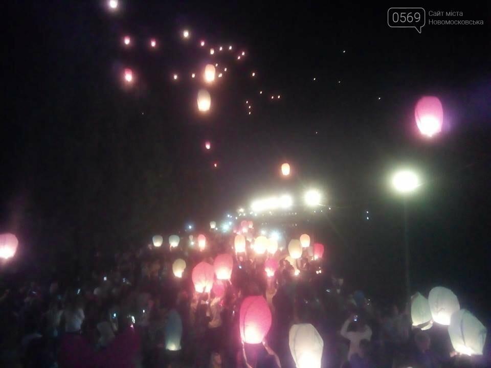 В нічнім небі святкового Новомосковська пливли китайські ліхтарики та сяяли вогні салюту, фото-1