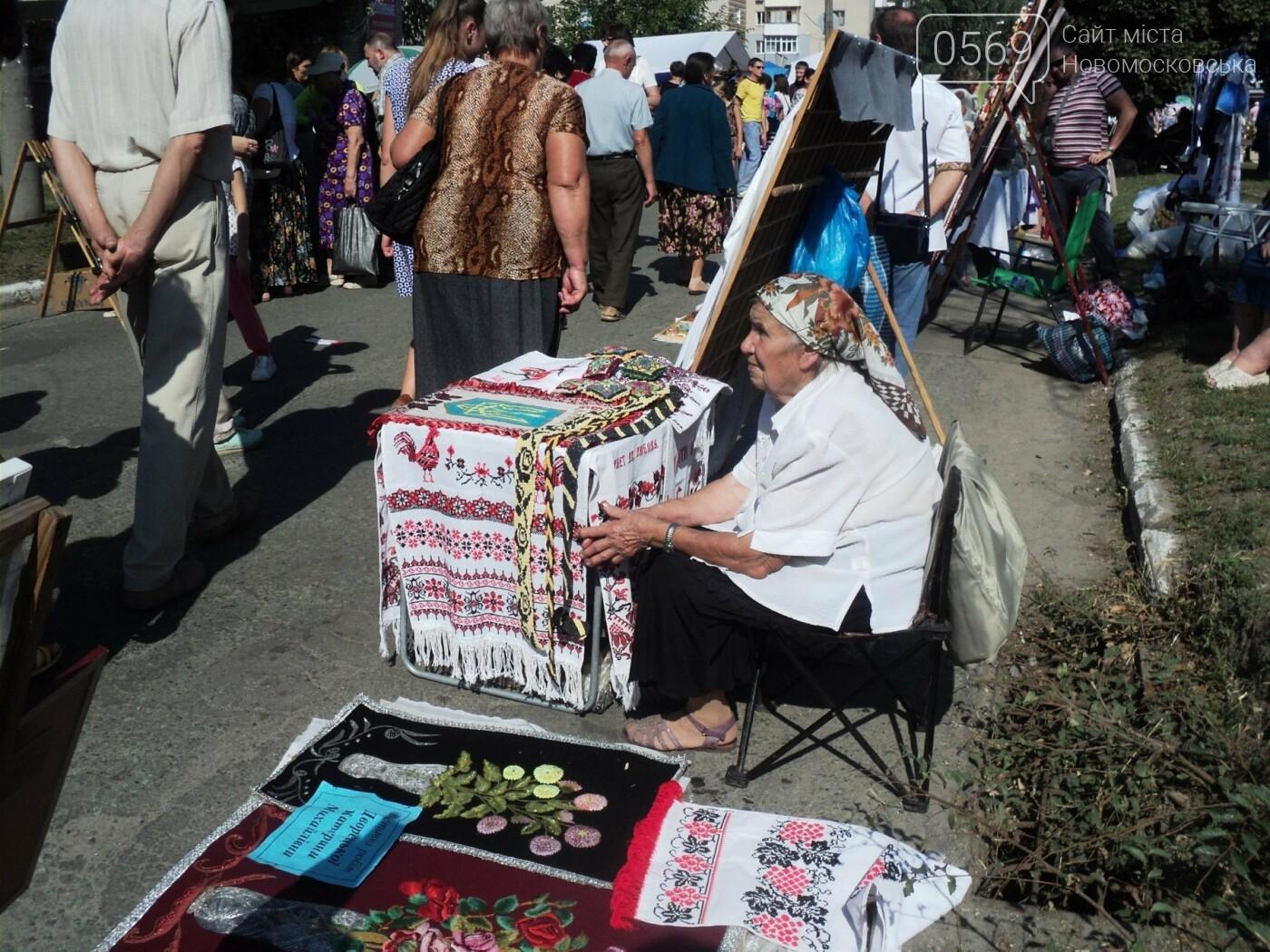 На День міста в Новомосковську працювало «містечко майстрів», фото-1