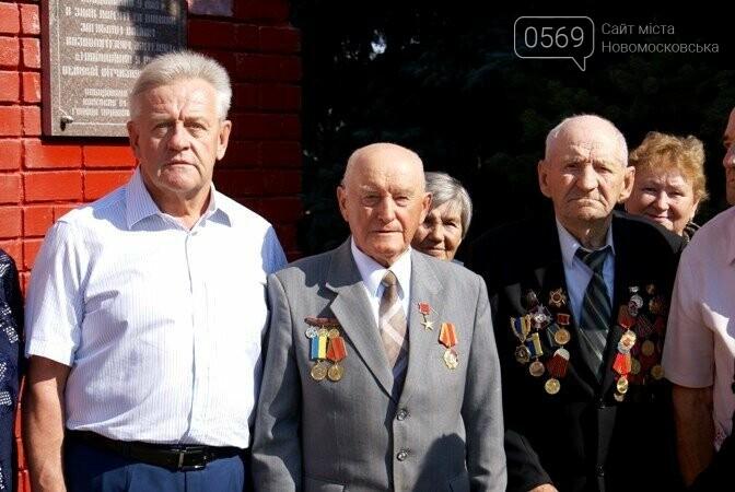 В Новомосковському районі відзначили 75-річницю визволення від нацизма, фото-2