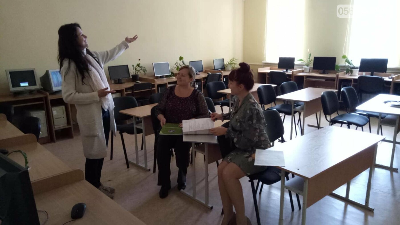 Новомосковський центр зайнятості шукає фахівців для освітніх закладів міста , фото-3