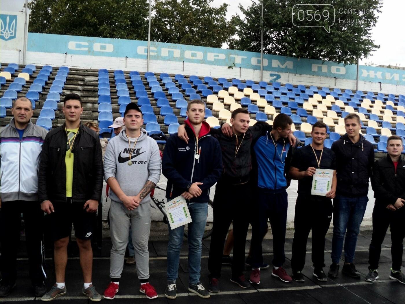 В Новомосковьку пройшов студентський силовий турнір, фото-1