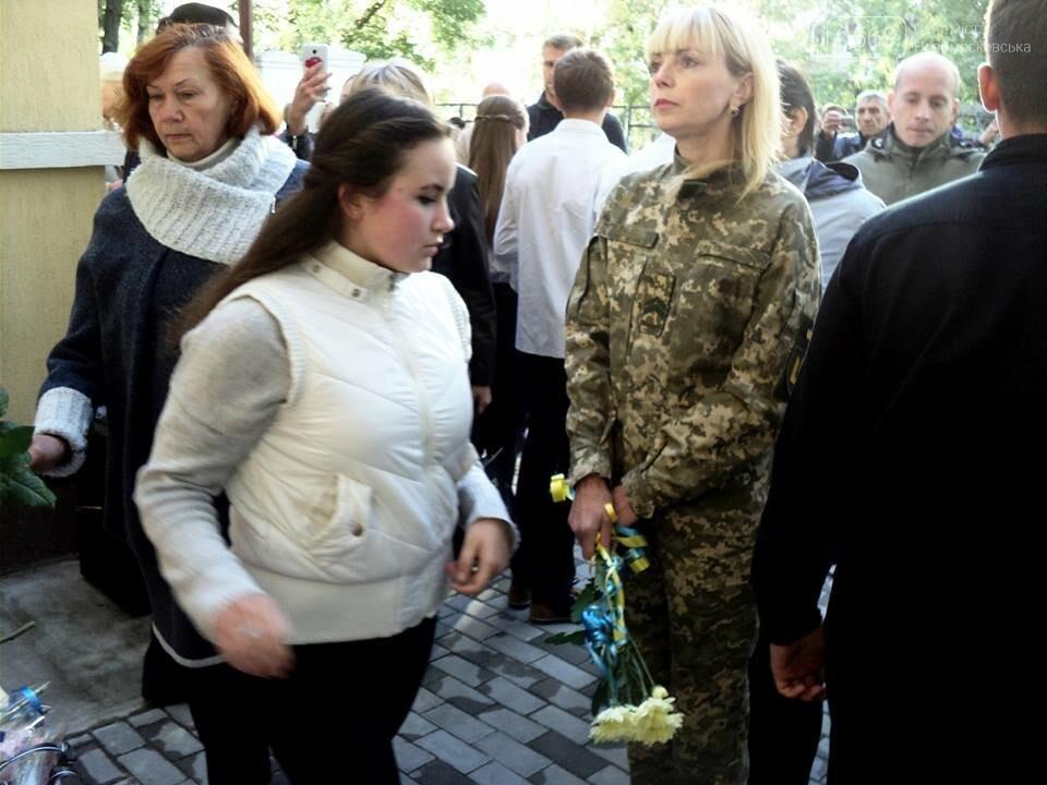 В Новомосковську вшанували пам'ять загиблого в АТО воїна, фото-1