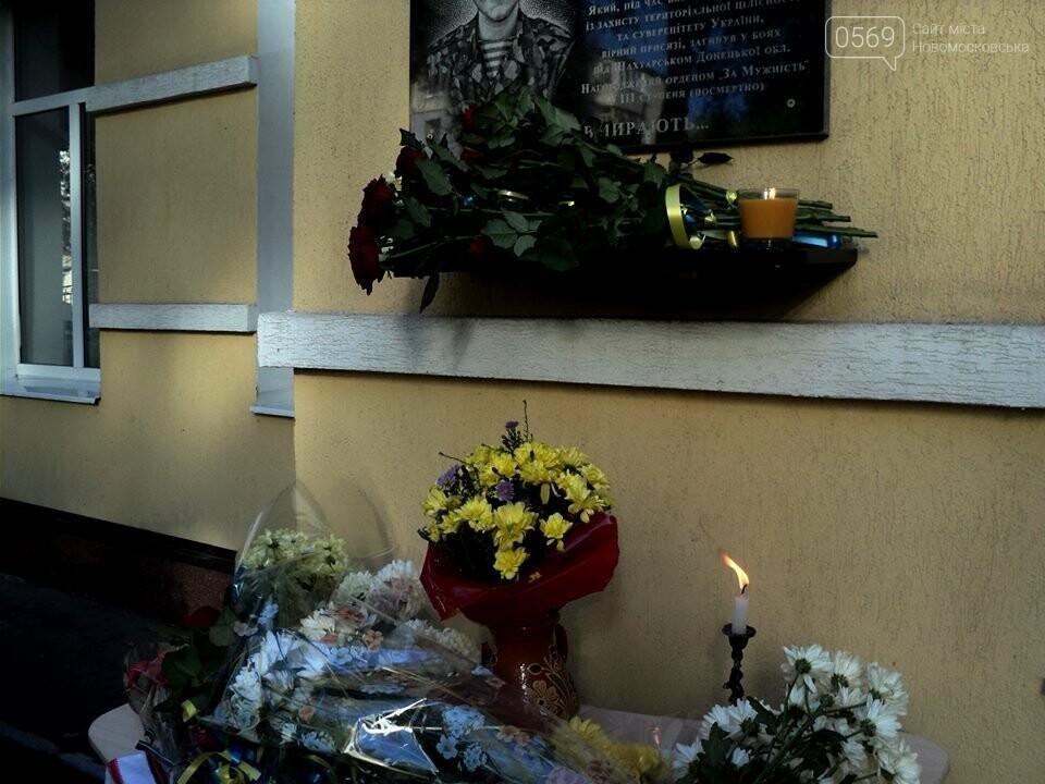 В Новомосковську вшанували пам'ять загиблого в АТО воїна, фото-2