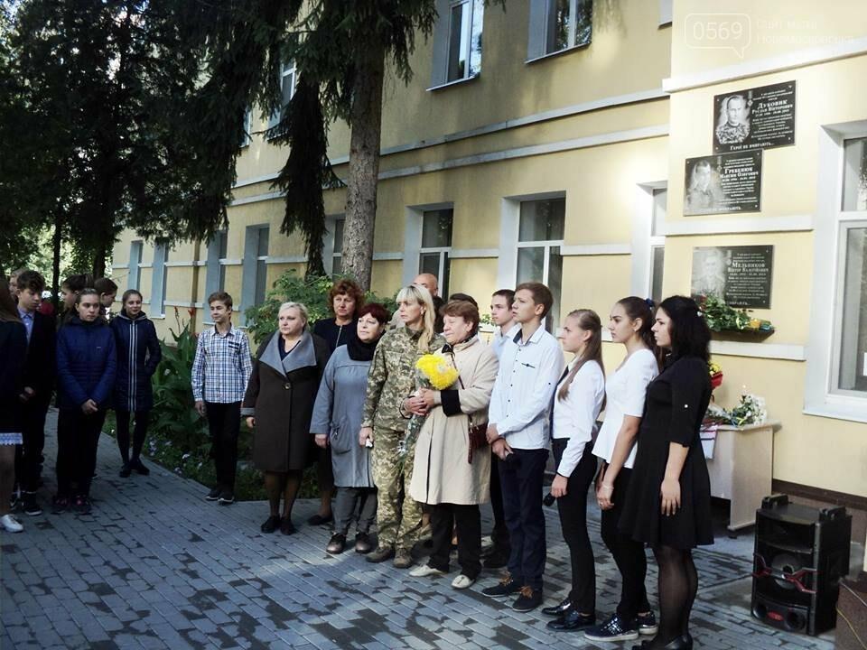 В Новомосковську вшанували пам'ять загиблого в АТО воїна, фото-3