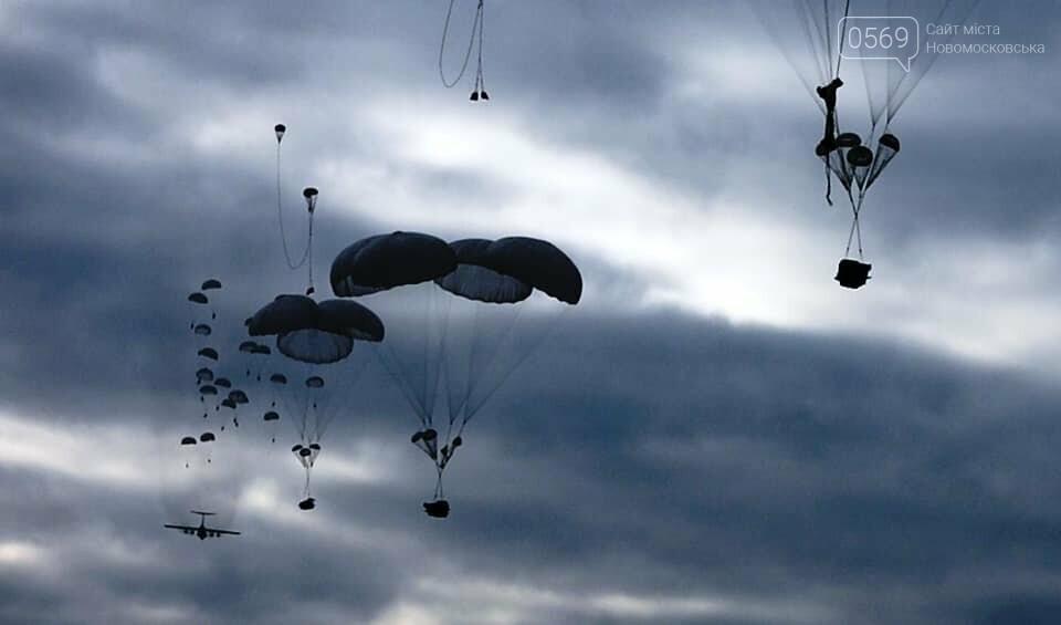 На Новомосковщині завершилися навчання десантників, фото-1