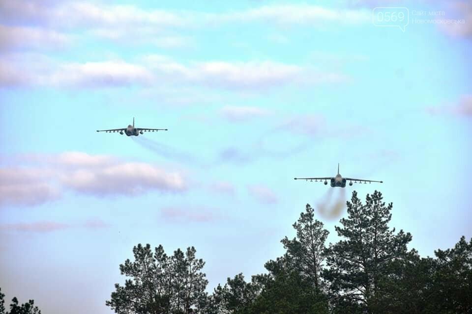 На Новомосковщині завершилися навчання десантників, фото-2