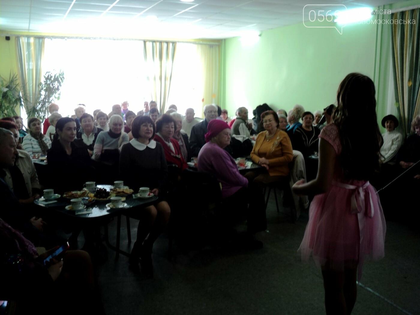 Для новомосковців похилого віку влаштували свято, фото-2