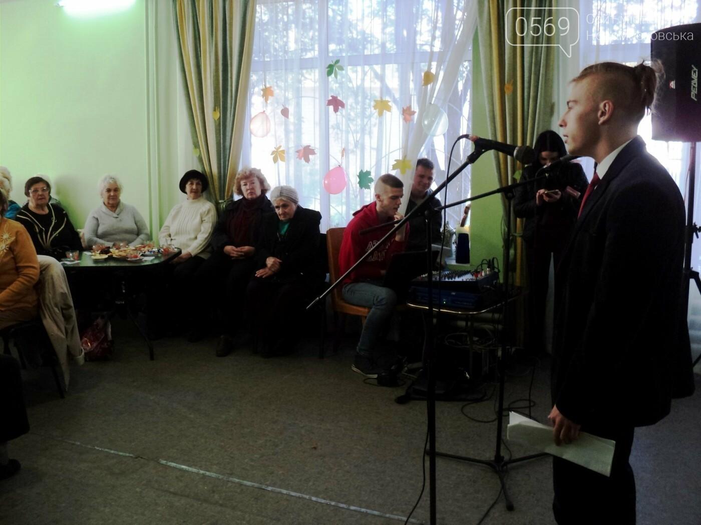 Для новомосковців похилого віку влаштували свято, фото-3