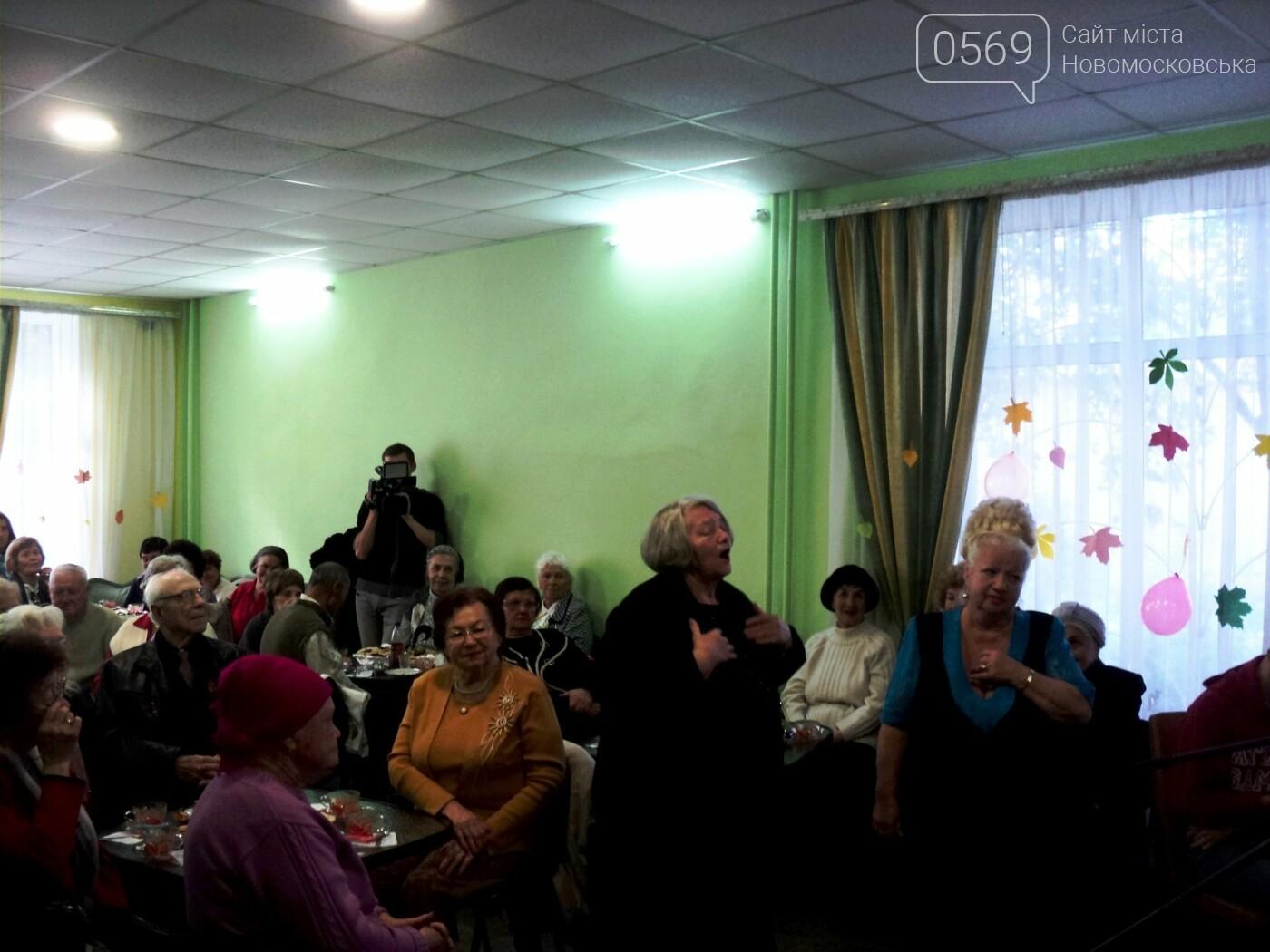 Для новомосковців похилого віку влаштували свято, фото-1