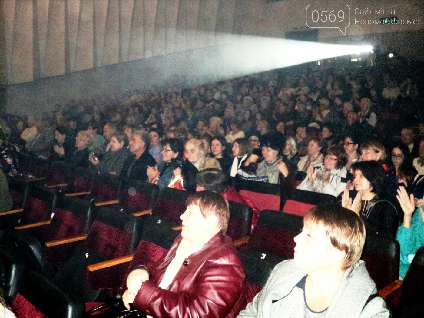 В Новомосковську привітали вчителів, фото-3