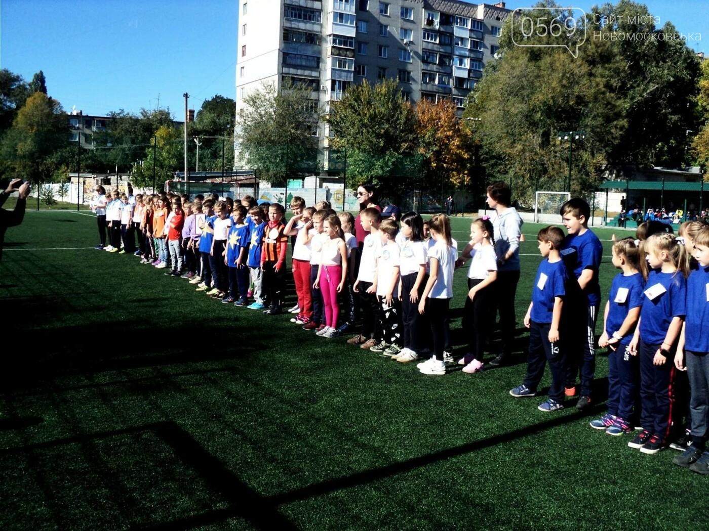 Новомосковські школярі влаштували «козацькі розваги», фото-4