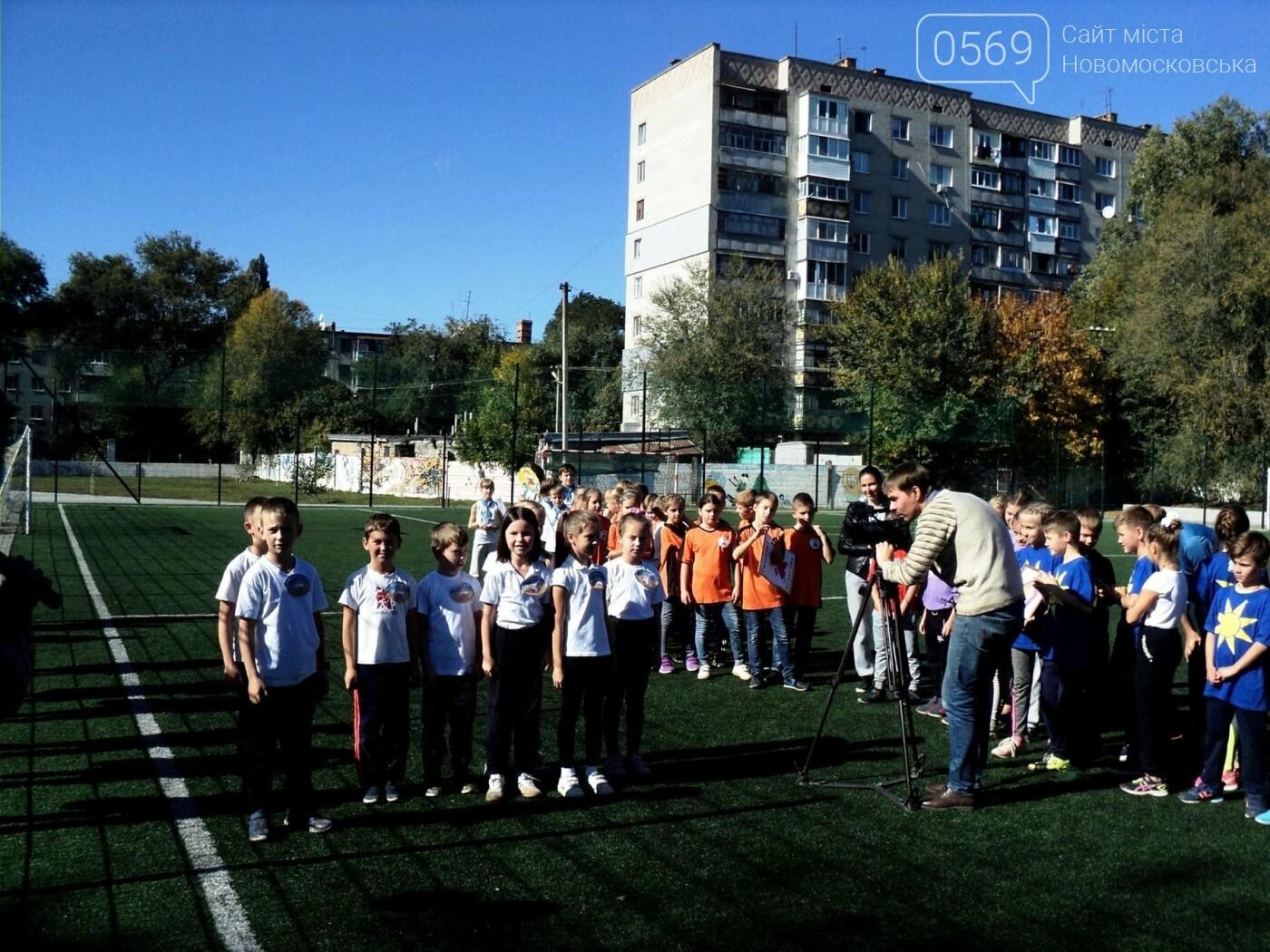 Новомосковські школярі влаштували «козацькі розваги», фото-2