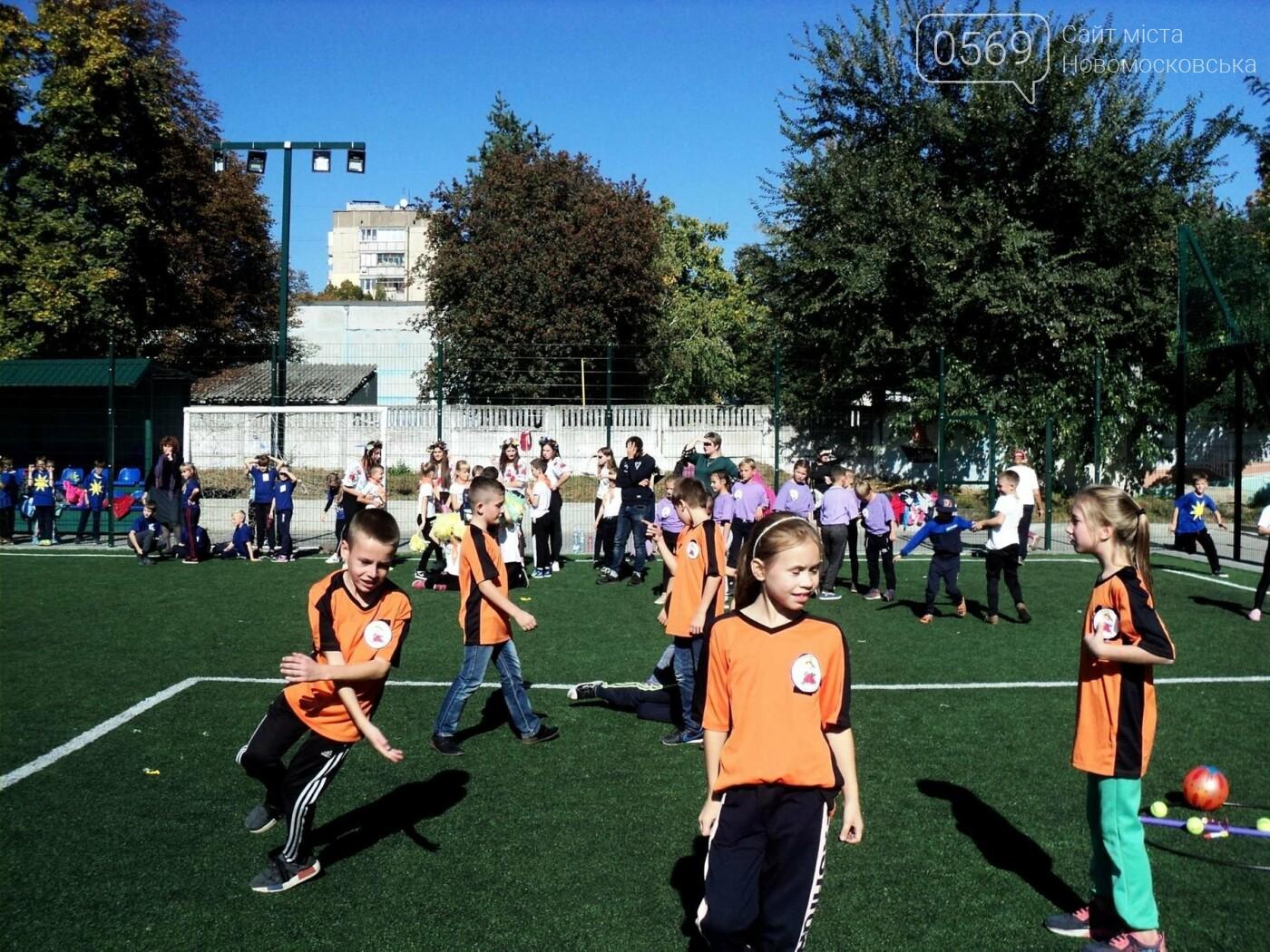 Новомосковські школярі влаштували «козацькі розваги», фото-5