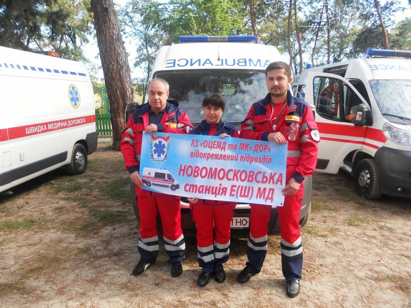 На Новомосковщині змагаються медики швидкої допомоги, фото-2