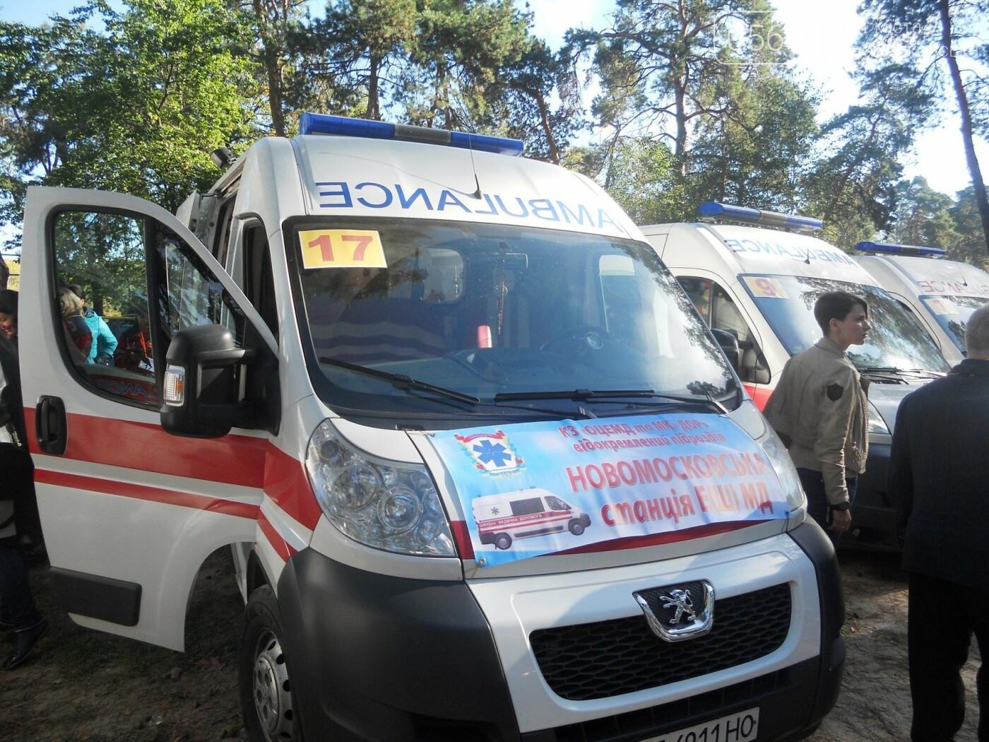 На Новомосковщині змагаються медики швидкої допомоги, фото-1