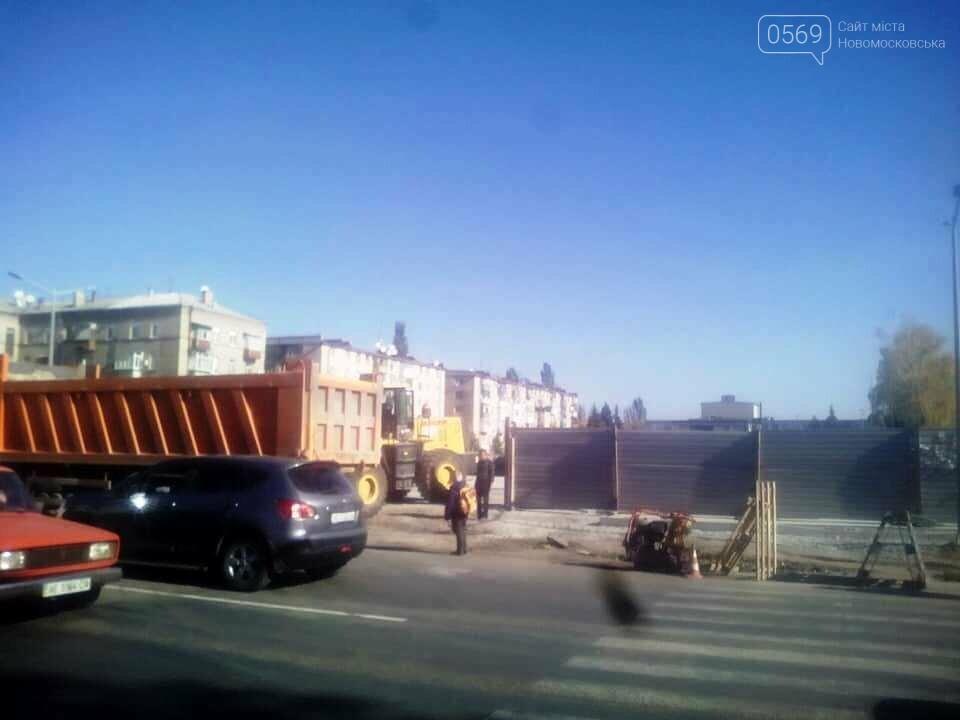В центрі Новомосковська ускладнений дорожній рух, фото-1