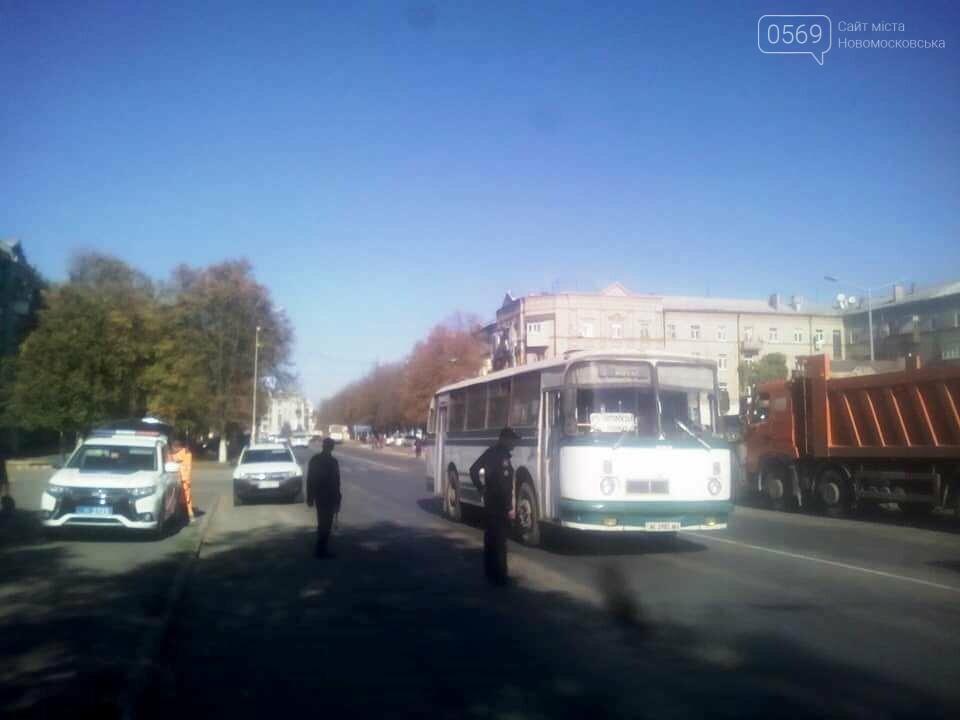 В центрі Новомосковська ускладнений дорожній рух, фото-2