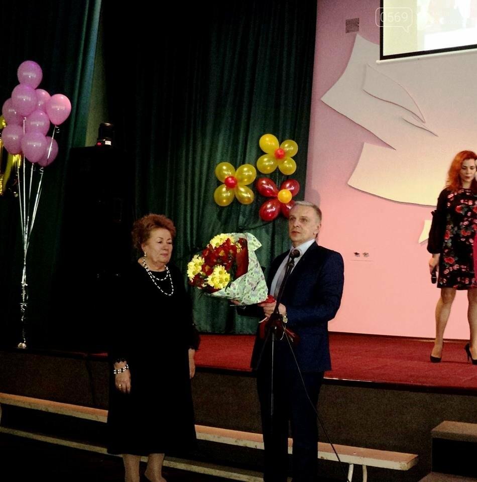 Новомосковський колегіум відсвяткував 20-річчя, фото-2