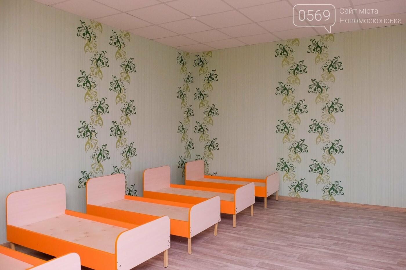 Реконструкція Миколаївської школи завершується, фото-2