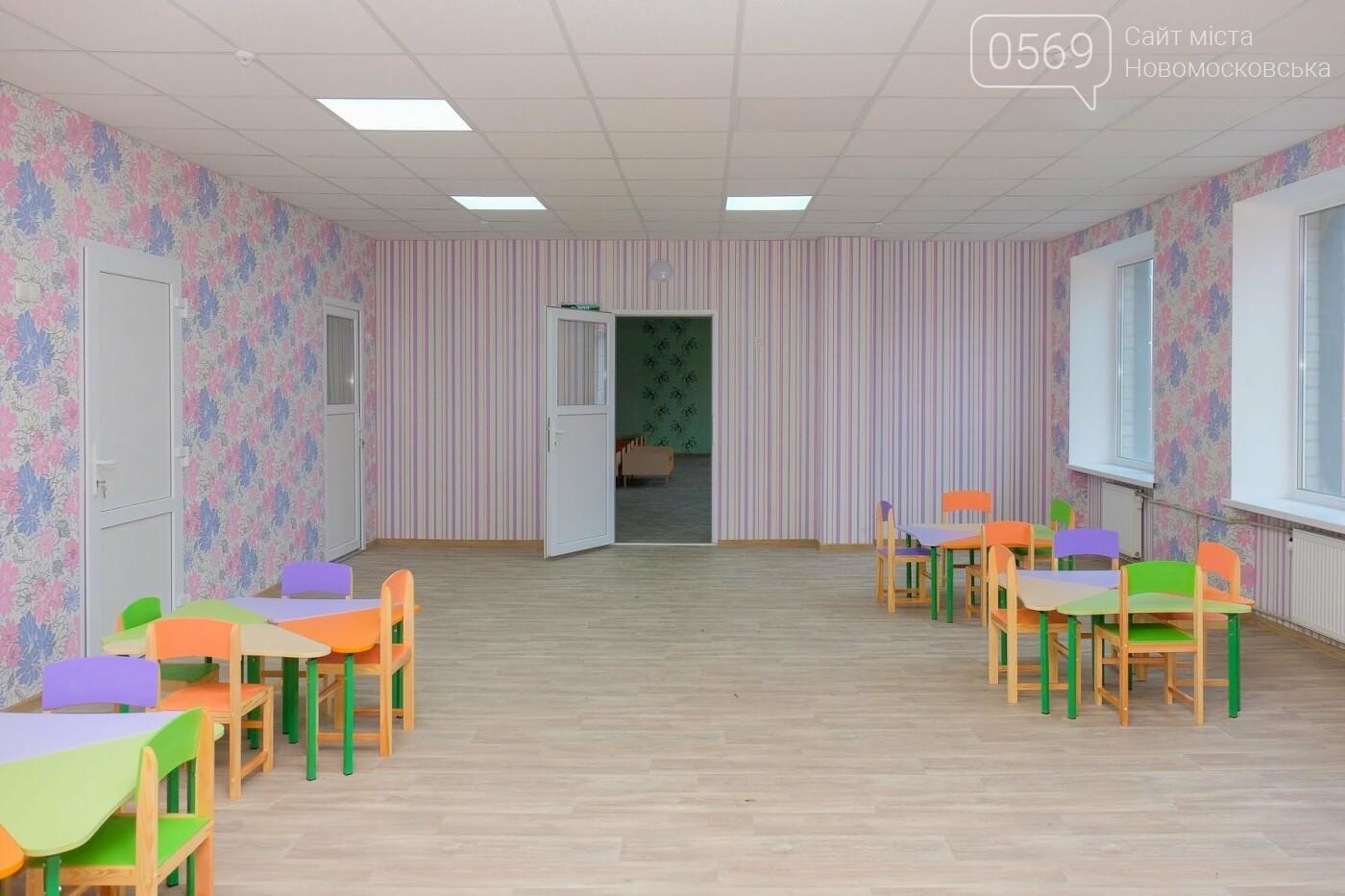 Реконструкція Миколаївської школи завершується, фото-1