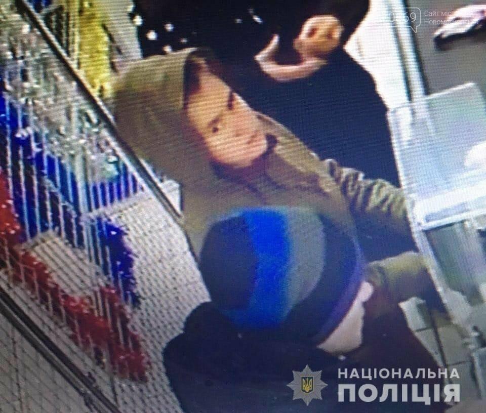 У Новомосковську зникли дві неповнолітні подруги-школярки, фото-3