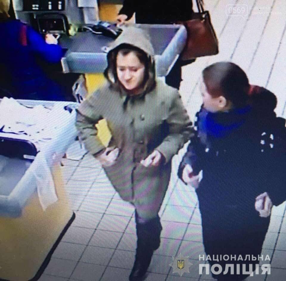 У Новомосковську зникли дві неповнолітні подруги-школярки, фото-5