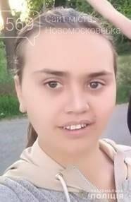 У Новомосковську зникли дві неповнолітні подруги-школярки, фото-2