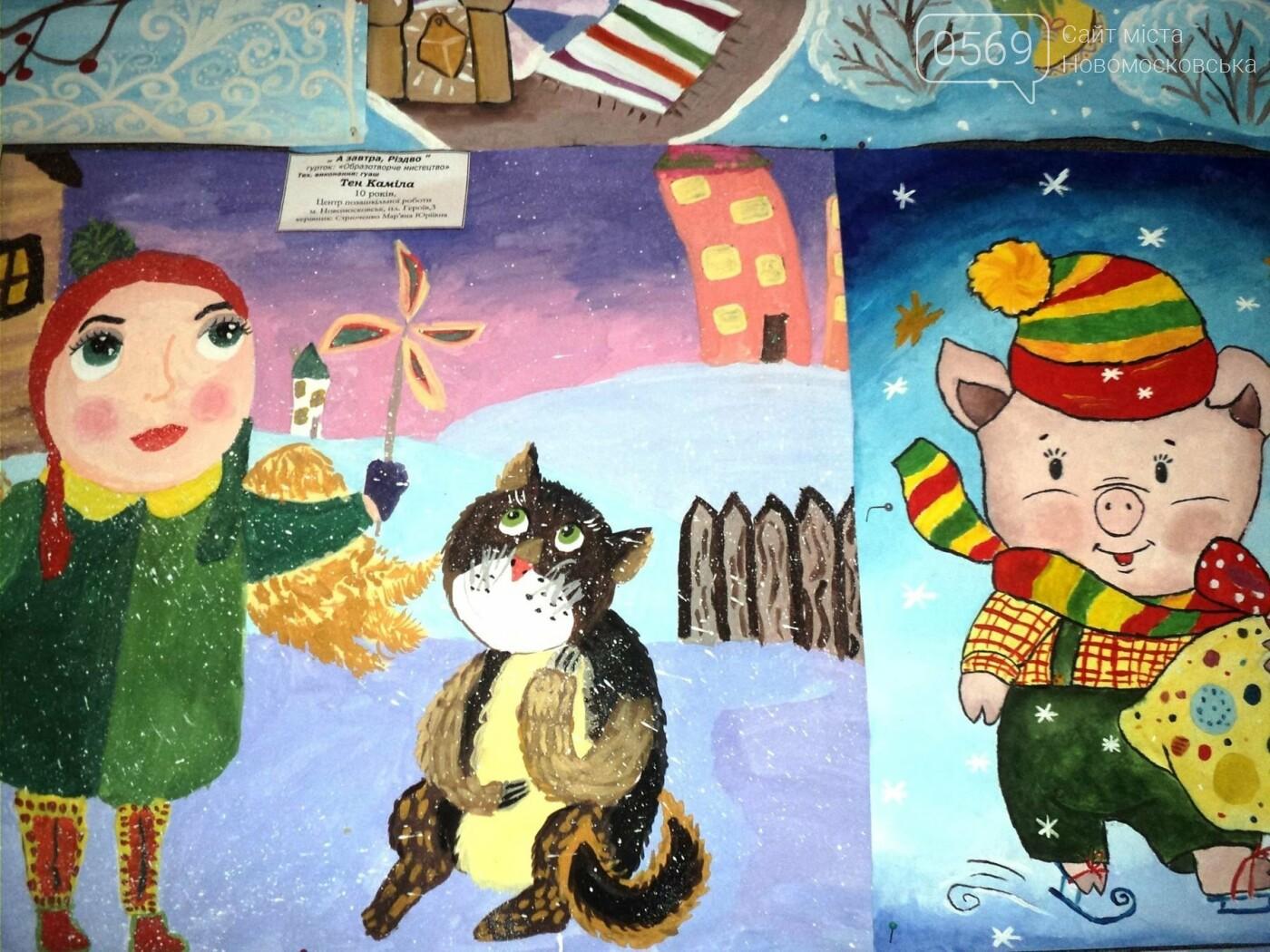 В Новомосковську відкрилася новорічна художня виставка, фото-3