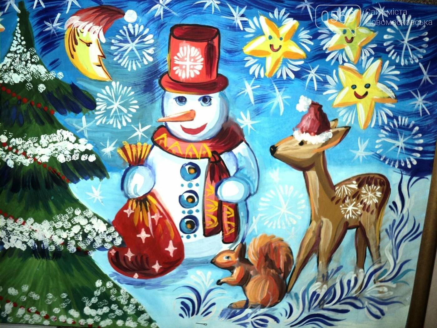 В Новомосковську відкрилася новорічна художня виставка, фото-4