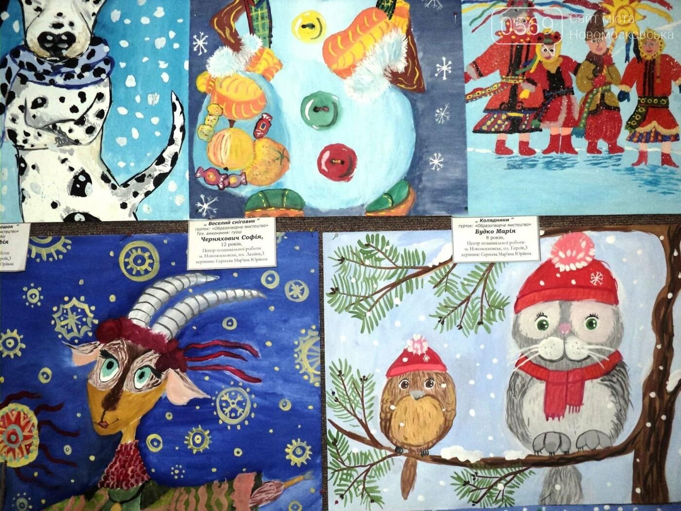 В Новомосковську відкрилася новорічна художня виставка, фото-1