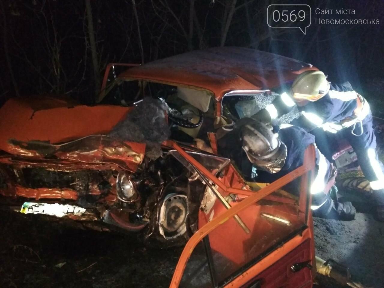 В Новомосковську сталося ДТП: 1 людина загинула, троє постраждали, фото-2