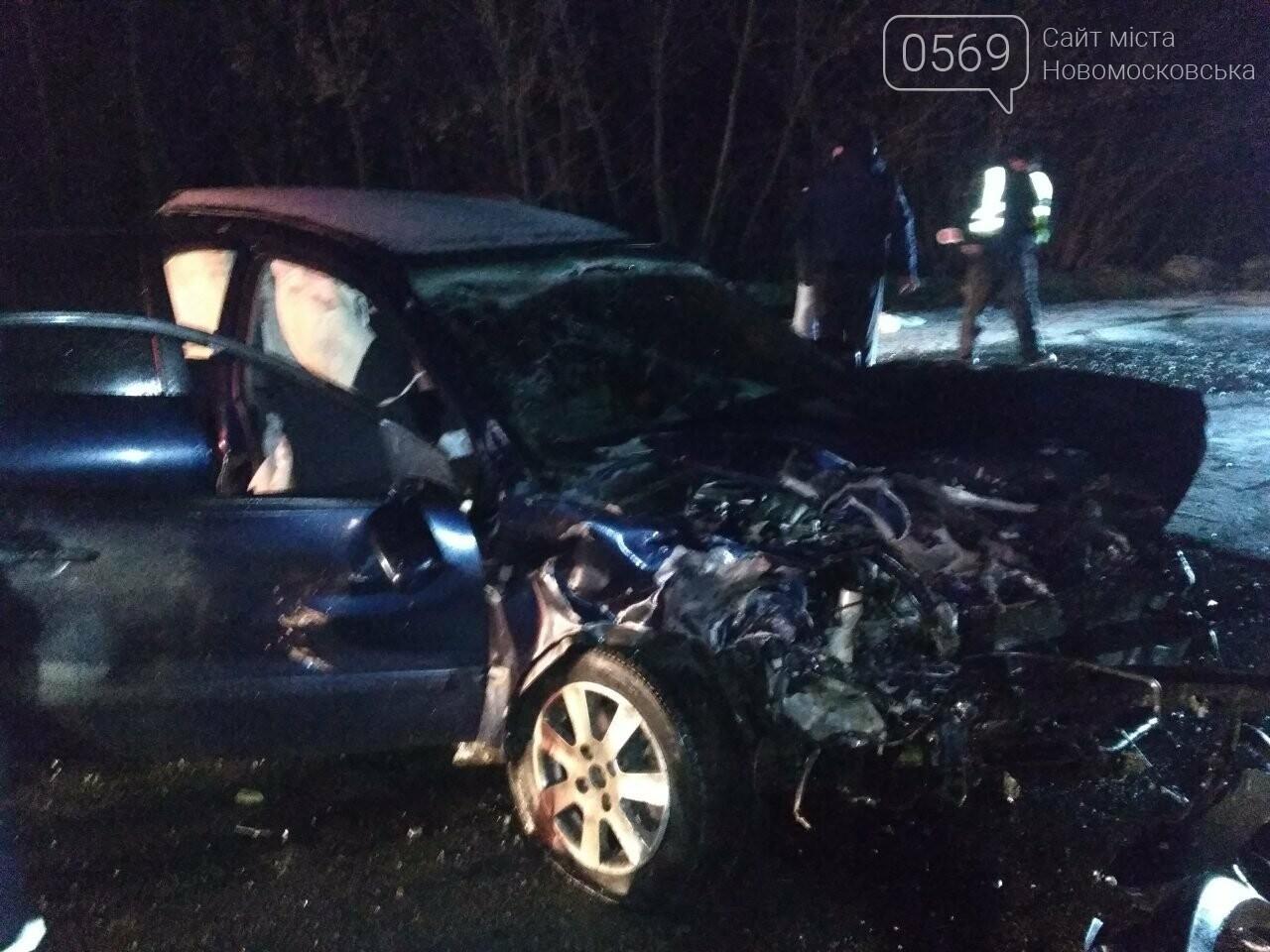 В Новомосковську сталося ДТП: 1 людина загинула, троє постраждали, фото-3