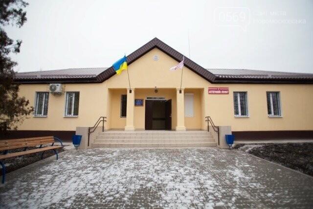 У Новомосковському районі модернізували 10 котелень та відкрили нові групи для дошкільнят, фото-4
