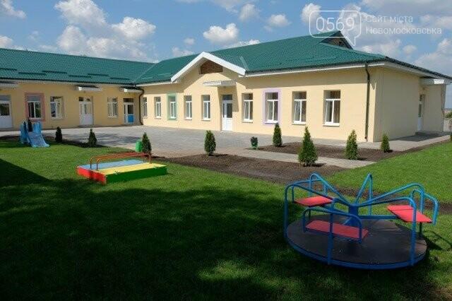 У Новомосковському районі модернізували 10 котелень та відкрили нові групи для дошкільнят, фото-2