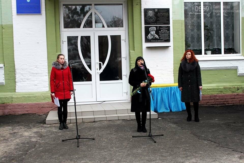 В Новомосковську вшанували пам'ять загиблого Героя України, фото-1